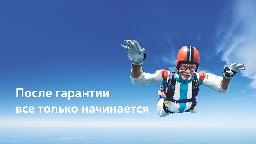 Мерседес в Воронеже - voronezhtiuru